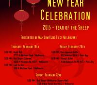 chinese_new_year15-e1422719693674